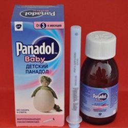 Лечение лихорадки у детей