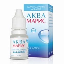 Аквамарис - безопасный препарат для новорожденных.