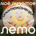summer_pregnancy