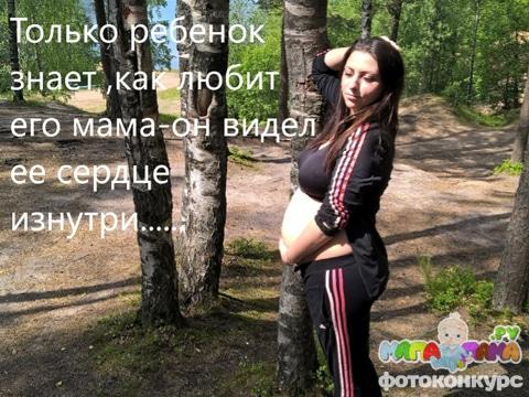 telerik_edited_image11
