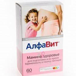Витамины и микроэлементы во время беременности. Советы клинического фармаколога